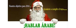 Academias de arabe en Madrid
